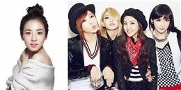 """Dara: """"2NE1nhất định sẽ trở lại trong một ngày nào đó"""""""