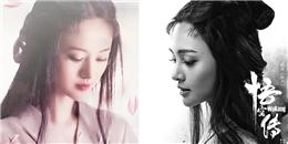 yan.vn - tin sao, ngôi sao - Không làm nữ chính ngôn tình, tiên nữ Trịnh Sảng vẫn khiến fan mê mẩn