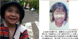 Giật mình vụ án cách đây 15 năm giống hệt vụ của bé Nhật Linh