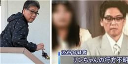 Nghi phạm Shibuya từng có đời sống hôn nhân phức tạp với vợ 16 tuổi