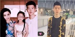 yan.vn - tin sao, ngôi sao - Em trai Phạm Băng Băng là thực tập sinh tại Hàn, sắp tấn công showbiz?