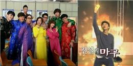 yan.vn - tin sao, ngôi sao - Fan Hàn bình chọn 5 tập Running man