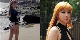 yan.vn - tin sao, ngôi sao - Park Bom khoe vòng 3 nóng bỏng, úp mở về việc vẫn là