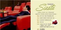 Thích thú với dịch vụ ngủ trưa tại rạp chiếu phim