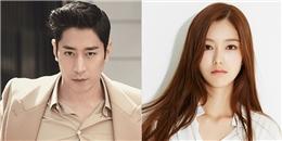 yan.vn - tin sao, ngôi sao - Eric (SHINHWA) chính thức xác nhận kết hôn vào mùa hè năm nay