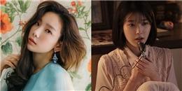 yan.vn - tin sao, ngôi sao - Nể phục những lý do Taeyeon và IU là nữ hoàng BXH âm nhạc Kpop
