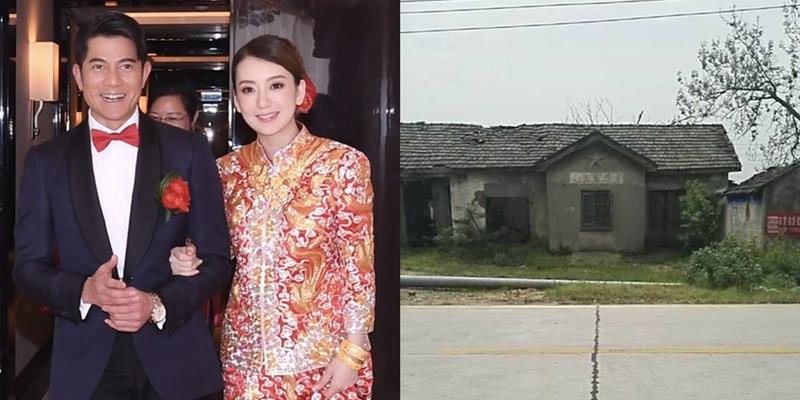 Bất ngờ trước nhà ở lụp xụp của gia đình vợ ảnh đế U50 Quách Phú Thành