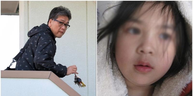Chân dung nghi phạm liên quan đến vụ sát hại bé Nhật Linh tại Nhật