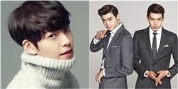 yan.vn - tin sao, ngôi sao - Ngưỡng mộ tình bạn lâu năm với loạt siêu sao của mỹ nam Kim Woo Bin