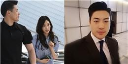 yan.vn - tin sao, ngôi sao - Đẹp trai, cao ráo như người mẫu, vệ sĩ riêng của Taeyeon SNSD gây sốt