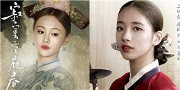 yan.vn - tin sao, ngôi sao - Loạt mỹ nhân Hoa - Hàn bị photoshop thành tượng sáp trên poster phim