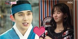 Kim So Hyun chọn Yoo Seung Ho là hình mẫu lí tưởng thay vì Gong Yoo