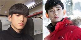 Nam thần bóng chuyền U19 đẹp trai không kém gì Kim Soo Hyun