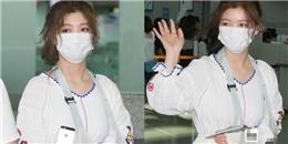 yan.vn - tin sao, ngôi sao - Kim Yoo Jung xuất hiện với cánh tay băng bó ở sân bay