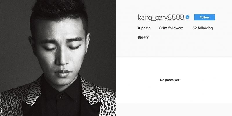 yan.vn - tin sao, ngôi sao - Sau khi kết hôn, hết đổi số điện thoại, Gary lại xoá sạch Instagram