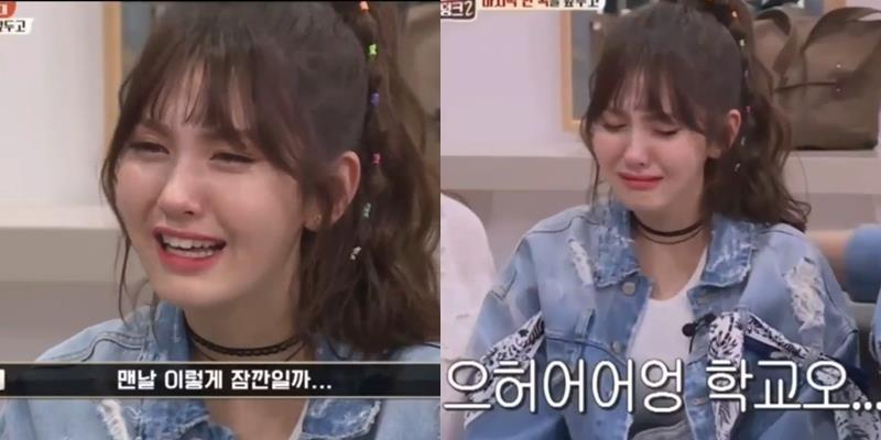 yan.vn - tin sao, ngôi sao - Somi rơi nước mắt khi nhắc đến những nhóm nhạc dự án cô tham gia