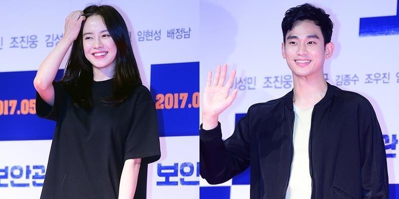 Song Ji Hyo đẹp mặn mà dù đã 36, Kim Soo Hyun bị chê gầy gò, tiều tụy