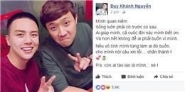 yan.vn - tin sao, ngôi sao - Duy Khánh đáp trả gì khi bị nhắc khéo về mối quan hệ với Trấn Thành?