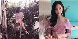 yan.vn - tin sao, ngôi sao - Khoe vai trần trắng ngần, Yoona gây sốt với biểu cảm