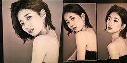 yan.vn - tin sao, ngôi sao - Chẳng cần photoshop, ảnh photoshoot của Suzy vẫn hoàn hảo đến khó tin