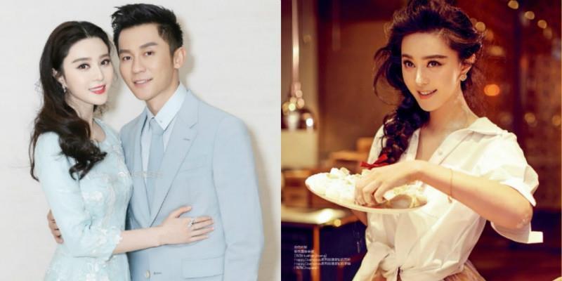 yan.vn - tin sao, ngôi sao - Chẳng biết nấu ăn, vì sao Phạm Băng Băng vẫn được nhà chồng cưng?