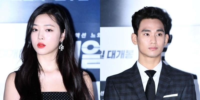 Bị chê lên cân, Sulli vẫn xinh đẹp sánh đôi cùng Kim Soo Hyun