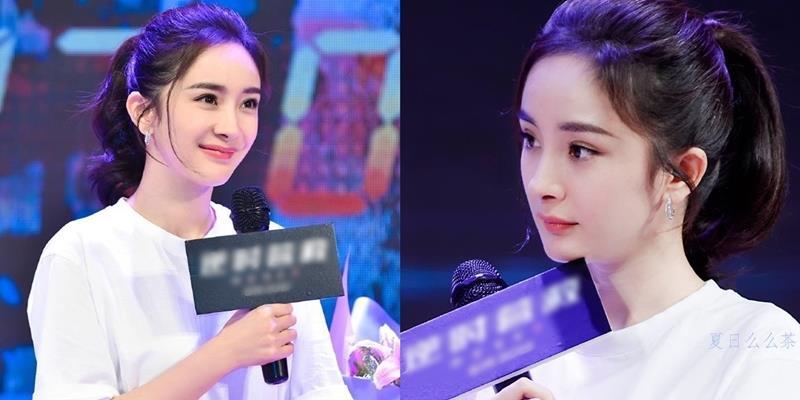 Xóa bỏ tin ly hôn, Dương Mịch xuất hiện xinh đẹp rạng ngời