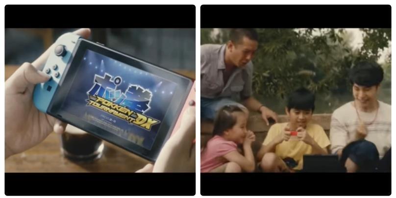 Việt Nam trong trailer Game Pokémon và những điều cực kỳ thú vị