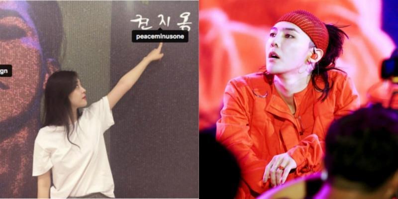 yan.vn - tin sao, ngôi sao - Tag tài khoản cá nhân của G-Dragon, Sulli ăn