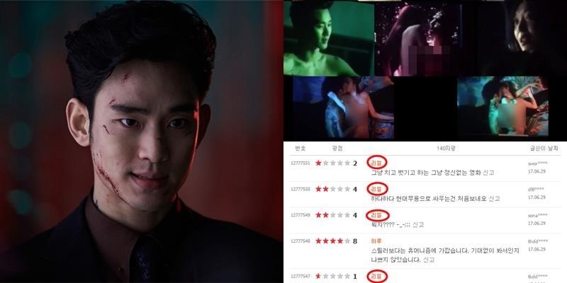 """Dùng cảnh nóng hút fan, bom tấn của Kim Soo Hyun vẫn bị chê """"tơi tả"""""""