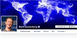 Facebook và hành trình thành MXH lớn nhất thế giới với 2 tỷ người dùng