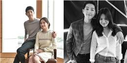 yan.vn - tin sao, ngôi sao - Nghẹn ngào với bức tâm thư Song-Song gửi tới fan sau tin kết hôn