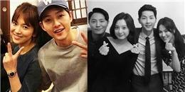 yan.vn - tin sao, ngôi sao - Gọi Song Hye Kyo là