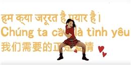 """PSY sử dụng tiếng Việt để thể hiện thông điệp tình yêu trong MV mới """"Love"""""""