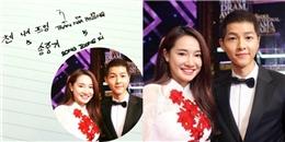 yan.vn - tin sao, ngôi sao - Nhã Phương là mỹ nhân Việt duy nhất có chữ kí của Song Joong Ki