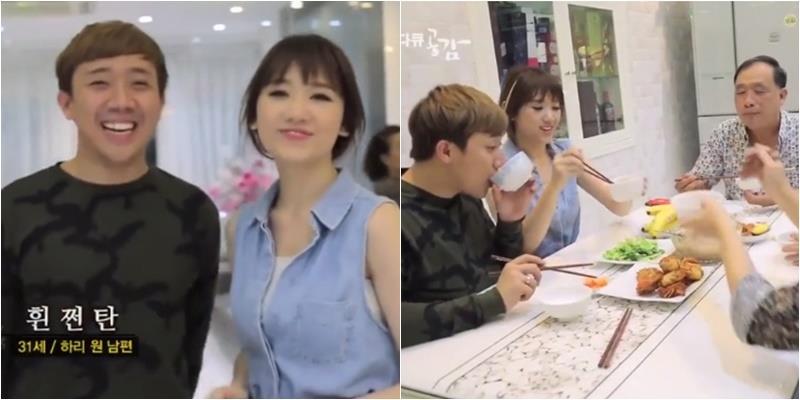 Hari Won tiết lộ về cuộc sống làm dâu sung sướng ở nhà Trấn Thành