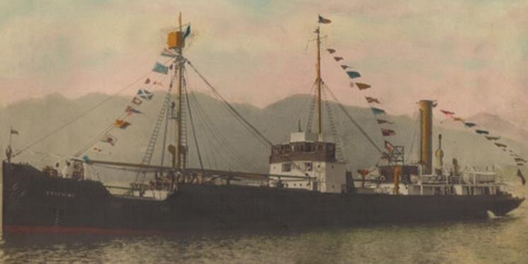 Bí ẩn con tàu ma không người lái vẫn lênh đênh trên biển suốt 38 năm