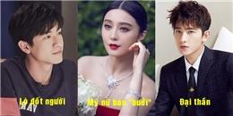 Sao Hoa ngữ 'dở khóc dở cười' với những biệt danh 'khó đỡ' do fan tặng