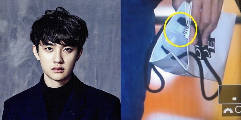 """Cư dân mạng tranh cãi dữ dội trước """"nghi án"""" D.O (EXO) hút thuốc"""
