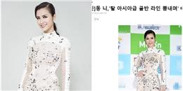 yan.vn - tin sao, ngôi sao - Xinh đẹp trên thảm đỏ, Đông Nhi được báo chí Hàn Quốc khen ngợi hết lời