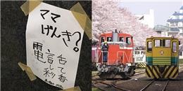 Lời nhắn nguệch ngoạc của 2 đứa bé đi tìm mẹ khiến nhà ga Nhật Bản gỡ bỏ luôn cả bộ luật nghiêm ngặt