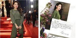 yan.vn - tin sao, ngôi sao - Mặc MV bị chê tơi tả, Chi Pu là nghệ sĩ Việt đầu tiên được mời sang Mỹ dự sự kiện danh giá