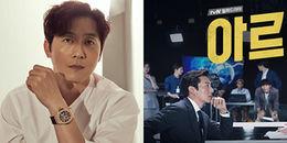 Kim Joo Hyuk: Người đàn ông tài hoa nhưng bạc mệnh của làng giải trí Hàn