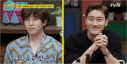 yan.vn - tin sao, ngôi sao - Heechul (SuJu) bất ngờ tiết lộ có 2 thành viên trong nhóm từng