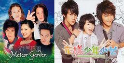 10 bộ phim thần tượng Đài Loan từng khiến 8x, 9x đời đầu 'điên đảo' một thời