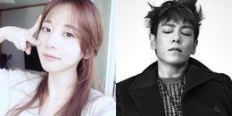 yan.vn - tin sao, ngôi sao - Mỗi lần lên tiếng, nữ thực tập sinh Han Seo Hee lại khiến dư luận chỉ trích,