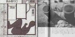 Bí ẩn vụ xác chết dưới hố xí tại Nhật Bản đến nay vẫn chưa có lời giải