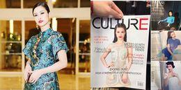 yan.vn - tin sao, ngôi sao - Đông Nhi xuất hiện chễm chệ trên trang bìa tạp chí nổi tiếng của Canada
