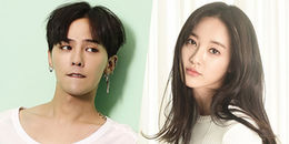 Bị tung loạt bằng chứng hẹn hò, phía G-Dragon và cựu thành viên After School chính thức lên tiếng