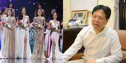 Bộ VH-TT&DL: 'Bán kết Hoa hậu Hoàn vũ Việt Nam 2017 diễn ra an toàn, không xảy ra sự cố'